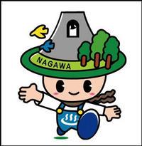 """NAGAWA character """"Nacchan"""""""