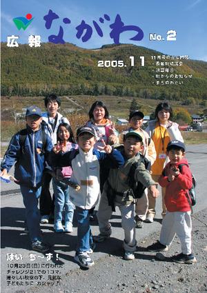 公關菜川平成17 11年第一個月