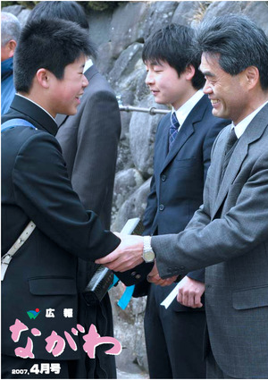 公關菜川平成19 4年第一個月