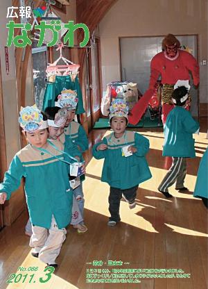公關菜川平成23 3年第一個月