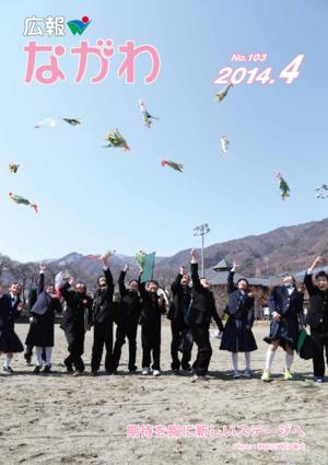 公關菜川平成26 4年第一個月
