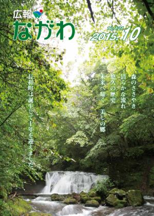 公關菜川平成27 10年第一個月