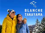 Blanche alpine ski resort