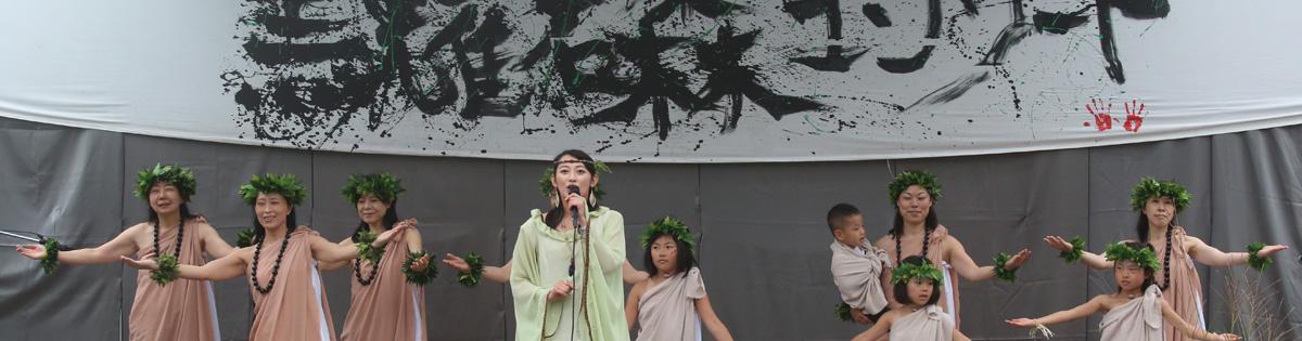 Furusato festival of black 耀石