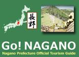 go_nagano