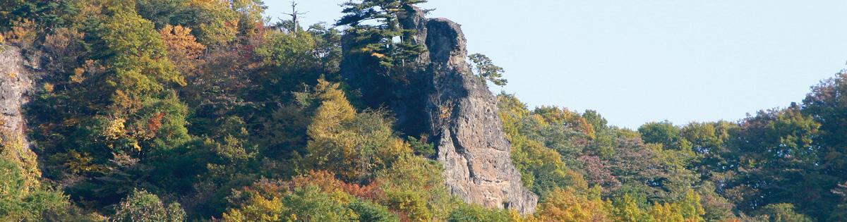 Around Buddha Rock