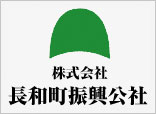 nagawamachi-shinkokosya