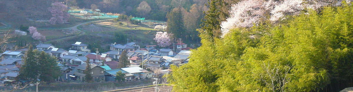 TOP _ spring of Chowa