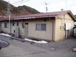 다테 이와 공영 주택