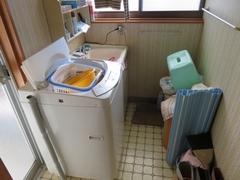 Wash undressing room
