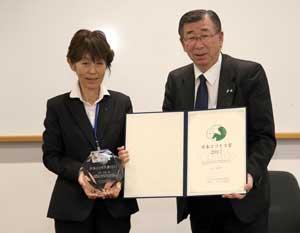 Mr. Yukie Otake