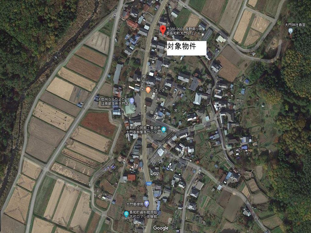 No. X NUMX aerial photograph (far) _ R