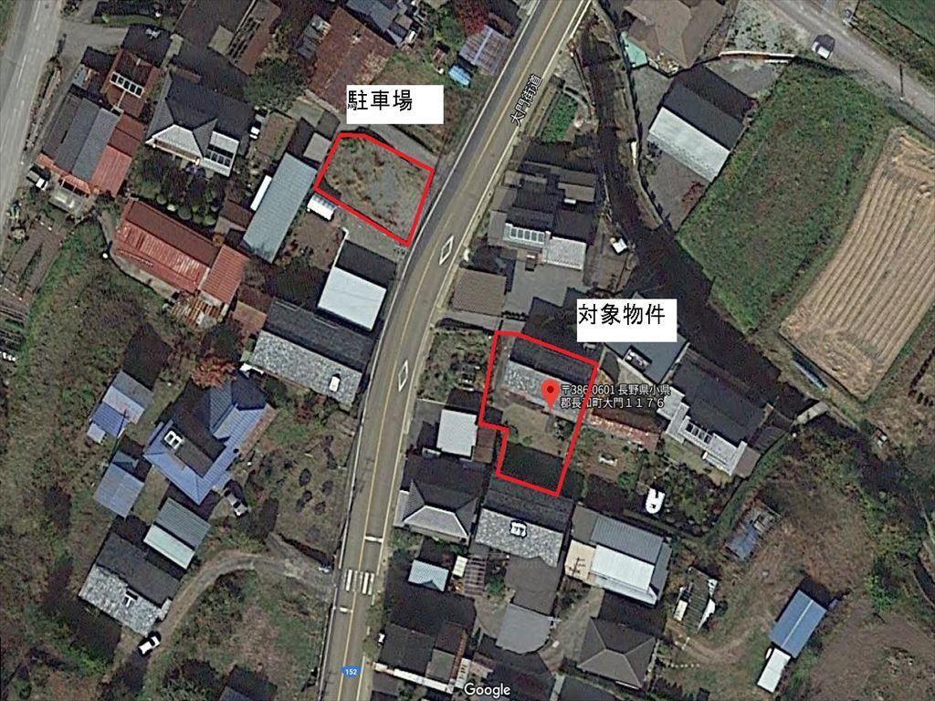No. X NUMX aerial photograph (near) _ R