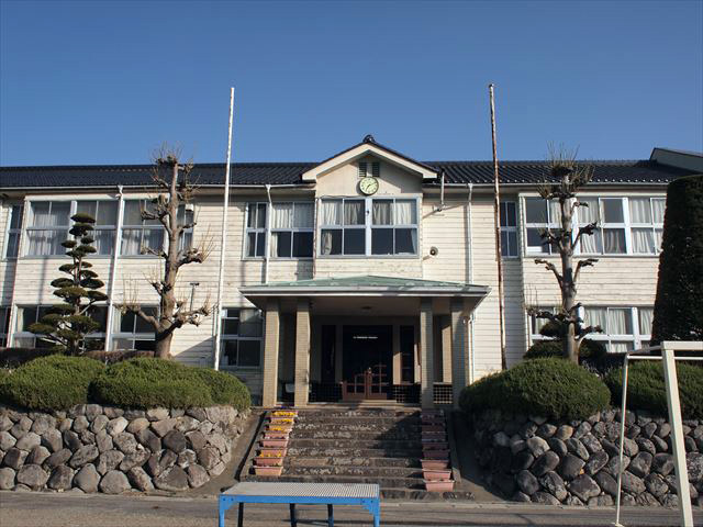 Wada Junior High School