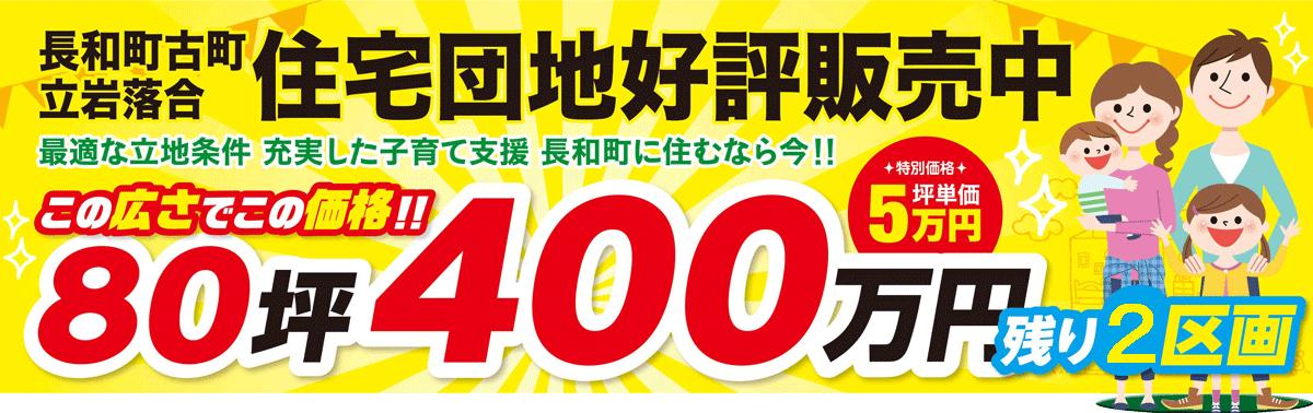 2ji-TOP09