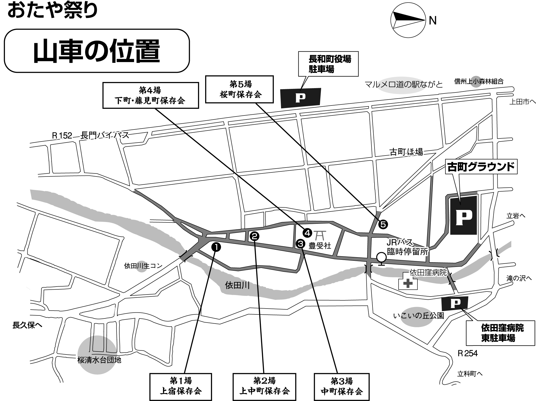 Otaya pedestrian location map