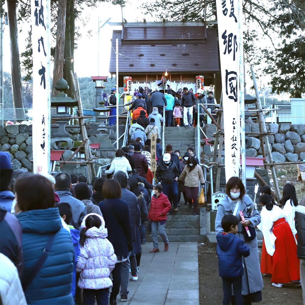 오다와 축제의 모습