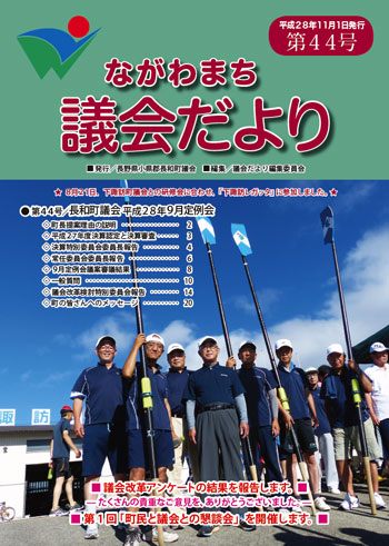 Cover 44