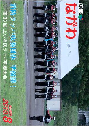 公關菜川平成22 8年第一個月