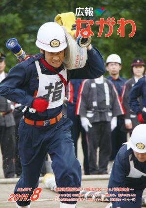 公關菜川平成23 8年第一個月