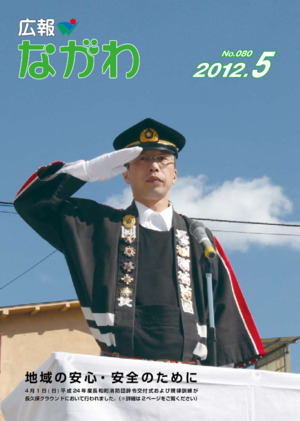 公關菜川平成24 5年第一個月