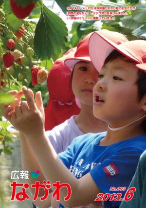 公關菜川平成25 6年第一個月