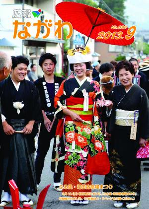 公關菜川平成25 9年第一個月