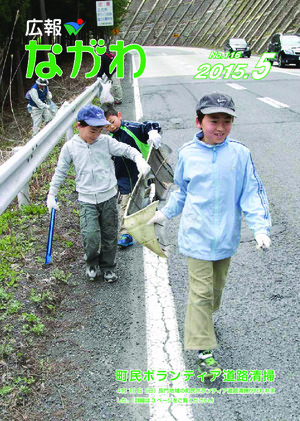 公關菜川平成27 5年第一個月
