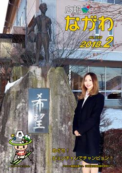 公關tagawa 2月號