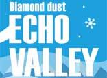 에코 밸리 스키장