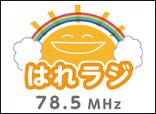 Swollen Ra logo