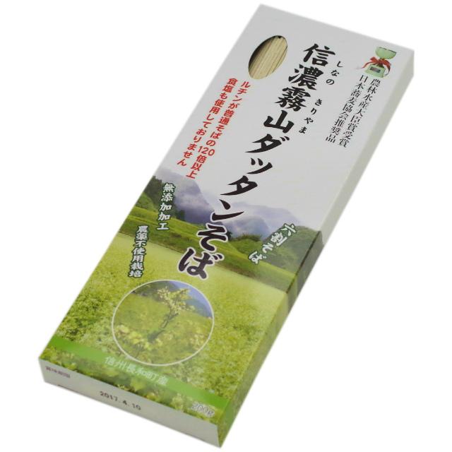 6分裂幹蕎麥200g