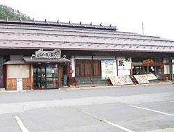 日本紙的Satogaikan