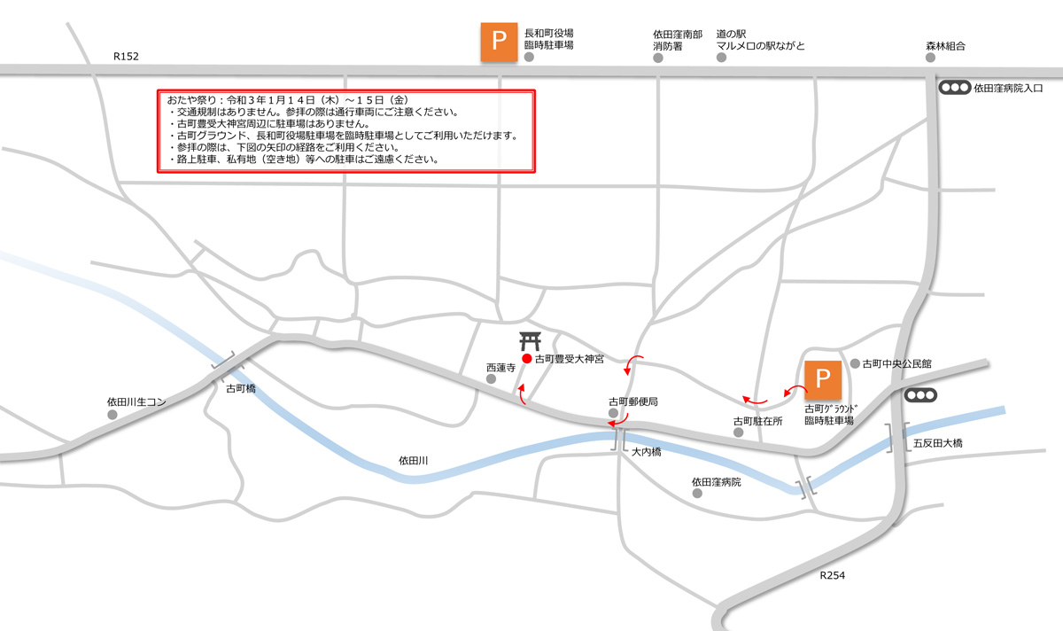 Otaya Festival_2021指南地圖