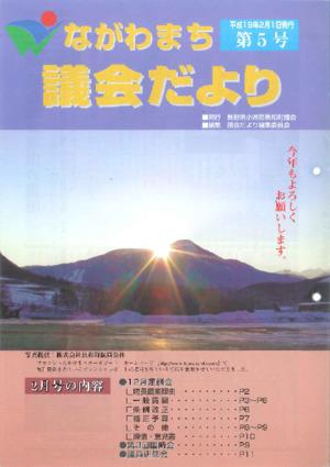 平成19 2年1每月發行日期5號