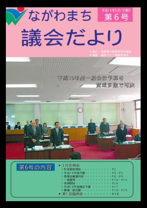 平成19 5年1每月發行日期6號